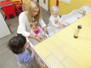 Kinderpfleger